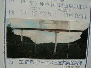 KIF_2979.JPG