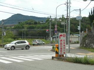 KIF_9460.JPG