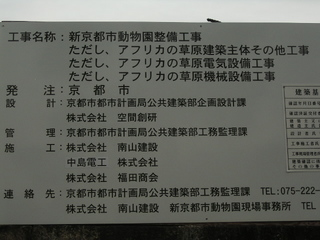 KIF_2721.JPG