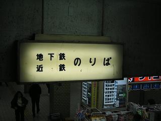 KIF_2768.jpg