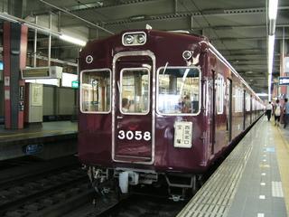 KIF_9055.JPG