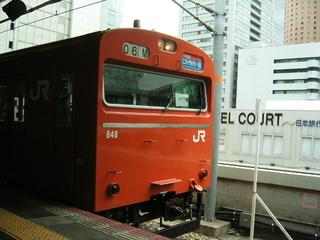 KIF_9120.JPG