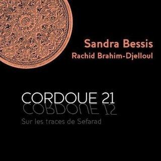 cordoue21.jpg